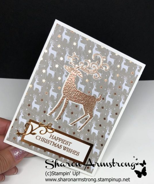 Copper Embossed Christmas Card