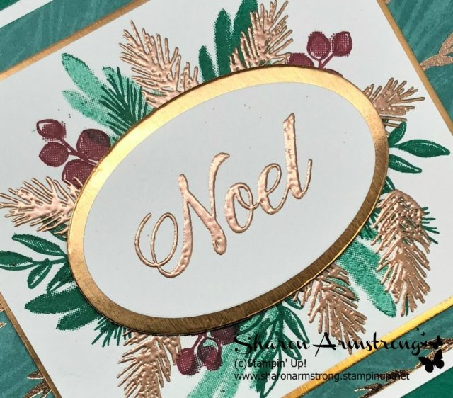 Peaceful Noel Holiday Card by Sharon Armstrong, TxStampin Sharon